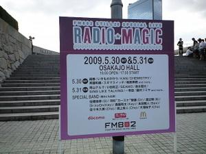 Ca390349